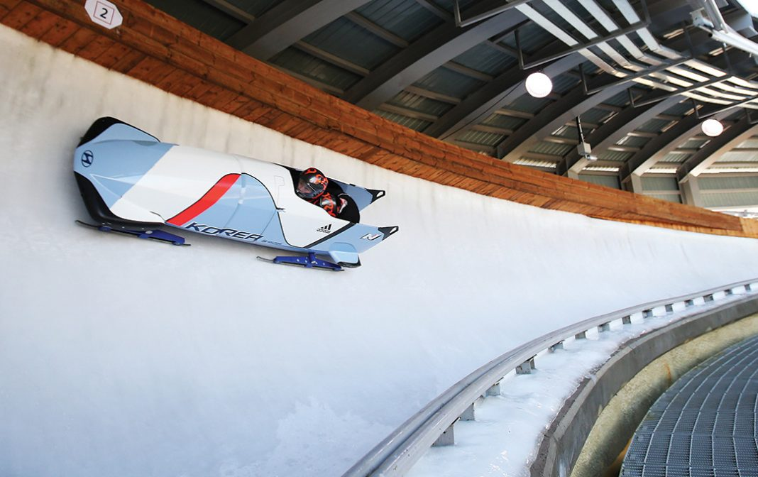 winter Olympics bobsled luge track